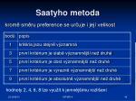 saatyho metoda
