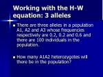 working with the h w equation 3 alleles