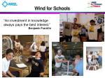 wind for schools2