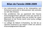 bilan de l ann e 2008 2009