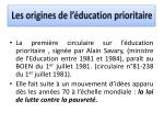 les origines de l ducation prioritaire