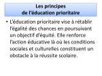 les principes de l ducation prioritaire
