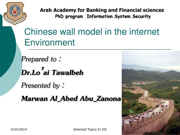 chinese wall model in the internet environment n.