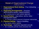 model of organizational change robertson porras