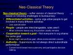 neo classical theory