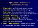 organization development intervention activities