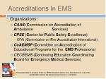 accreditations in ems1