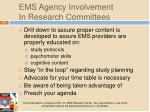 ems agency involvement in research committees