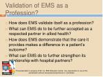 validation of ems as a profession