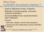 what does coaemsp accreditation address