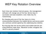 wep key rotation overview
