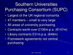 southern universities purchasing consortium supc