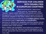 services for children with disabilities in european countries