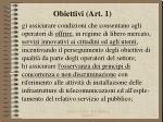 obiettivi art 14