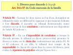 1 divorce pour discorde chiqaq art 94 97 du code marocain de la famille