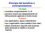 principio del beneficio o controprestazione