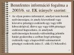 bennfentes inform ci fogalma a 2003 6 sz ek ir nyelv szerint