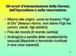 gli errori d interpretazione della genesi dell apocalisse e sulla resurrezione