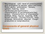 components of general physical exam