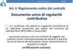 art 6 regolamento codice dei contratti