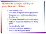 benefits of strength training for prepubescent children
