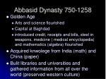 abbasid dynasty 750 1258