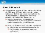 lien cpc hs5