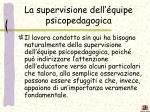 la supervisione dell quipe psicopedagogica