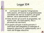 legge 1041