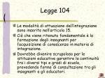 legge 1042