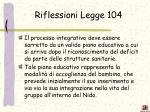 riflessioni legge 1041