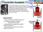 czochralski kyropoulos 1