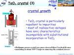 teo 2 crystal 3