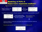 modeling of pcfs ii plane wave expansion method i