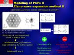 modeling of pcfs ii plane wave expansion method ii