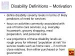 disability definitions motivation