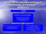 brevet de technicien sup rieur assistant de manager epreuve e23