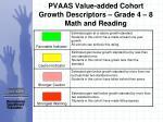 pvaas value added cohort growth descriptors grade 4 8 math and reading