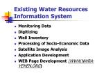 existing water resources information system