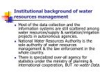 institutional background of water resources management