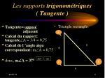 les rapports trigonom triques tangente