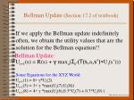 bellman update section 17 2 of textbook