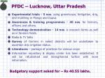 pfdc lucknow uttar pradesh