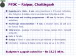 pfdc raipur chattisgarh