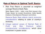 rate of return in optimal tariff basics
