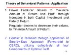 theory of behavioral patterns application