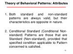 theory of behavioral patterns attributes