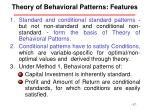 theory of behavioral patterns features