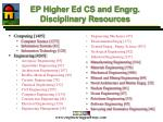 ep higher ed cs and engrg disciplinary resources