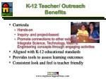 k 12 teacher outreach benefits